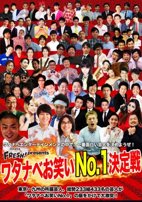 町田隼人の画像 p1_18